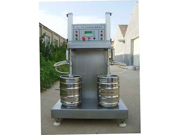 Semi-automatic Beer Keg Washer For Brewery